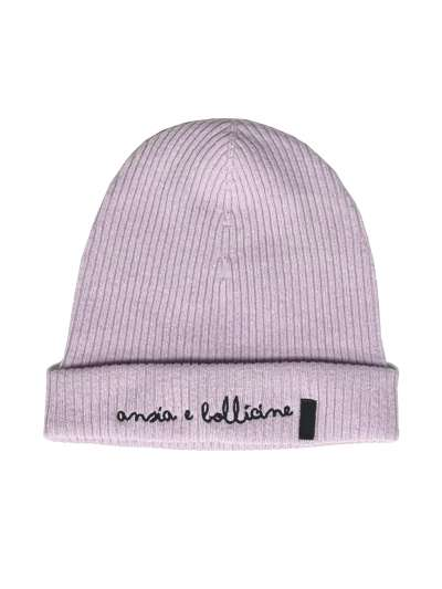 WOOL HAT- LILAC